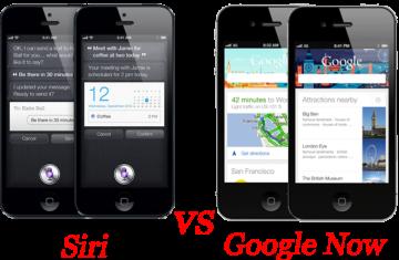 ¿Qué es Siri y cómo Apple puede mejorarlo?