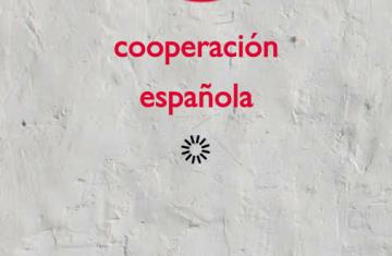 EsTuCoo – App de la AECID para promocionar el patrimonio cultural